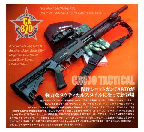 Maruzen CA870 Tactical Pump-Action Airsoft Shotgun