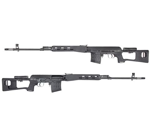 King Arms Kalashnikov Dragunov SVD Airsoft Sniper Rifle - AEG