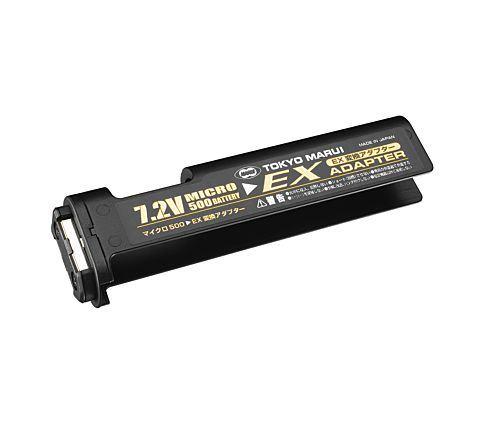 *NEW Tokyo Marui Micro AEP to SMG-7/Skorpion/MAC10 Battery Adaptor for (Li-Po / LiPo) 7.4v 550mAh