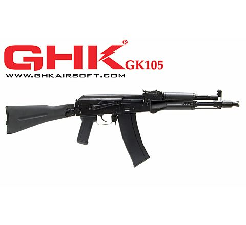 GHK AK105 Airsoft Rifle