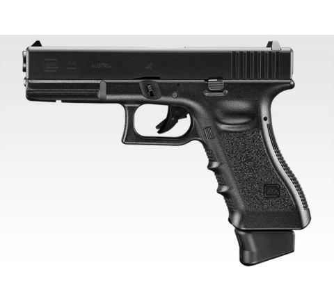 Tokyo Marui Glk 22 3rd Generation Airsoft Pistol