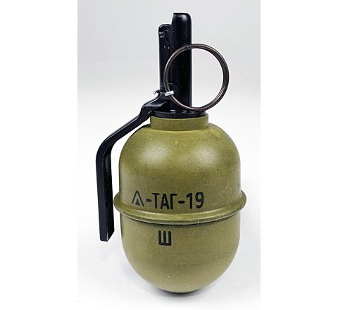 TAG Innovation TAG-19 Airsoft BB Shrapnel Grenade - Single Grenade