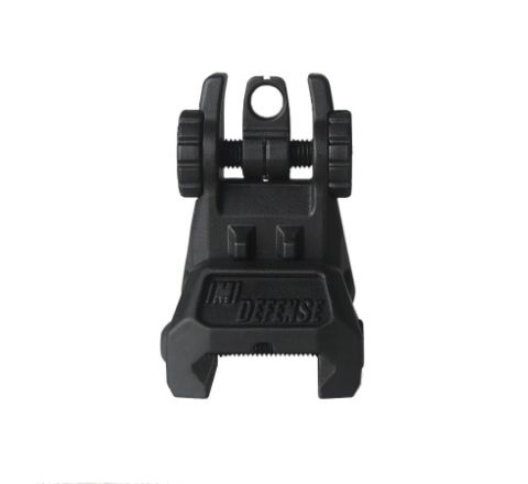 IMI Defense TRS – Tactical Rear Polymer Flip Up Sight