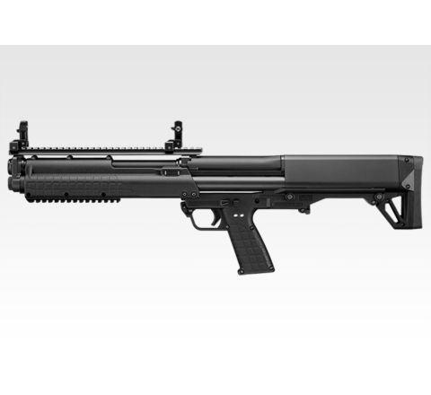 Tokyo Marui KSG Airsoft Gas Multi-shot Airsoft Shotgun