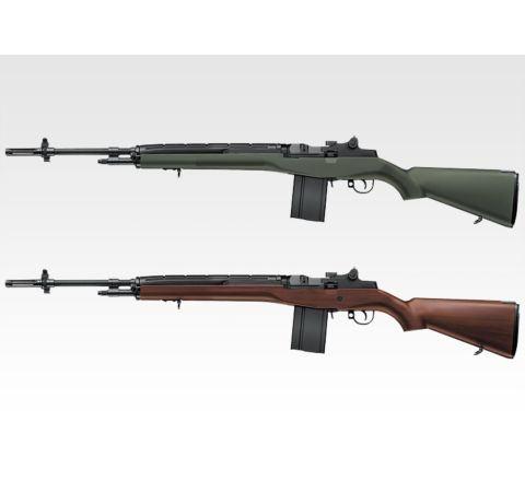 Tokyo Marui M14 Airsoft Rifle - OD (Olive Drab)