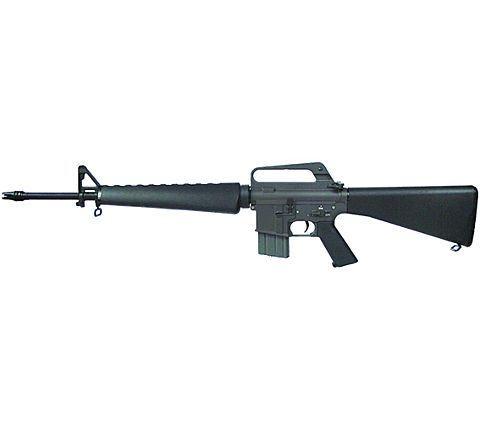 JG (Jing Gong) M16A1 VN (No.1601MG) Airsoft Rifle