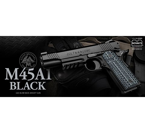 Tokyo Marui US Government M45A1 Gas Blowback Airsoft Pistol - Black 2020 Model