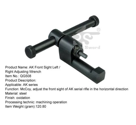 Real Sword Type 56 Sight Adjustment Tool