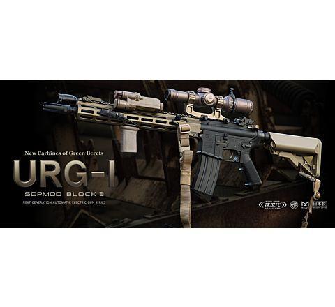 Tokyo Marui URG-I Sopmod Block 3 'Next Gen' Recoil Shock Airsoft Rifle - Pre-Order