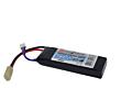 Lithium Polymer Battery (Li-Po / LiPo)-7.4v-2200 mAh