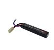 Lithium Polymer Battery (Li-Po / LiPo) 7.4v 1300mAh