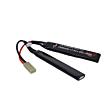 Lithium Polymer Battery (Li-Po / LiPo)-7.4v-1300 mAh 2Leg
