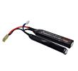 Lithium Polymer Battery (Li-Po / LiPo) 7.4v 2600mAh 2Leg
